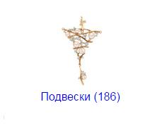 каталоги-15