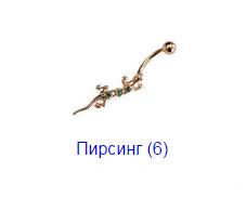 каталоги-16