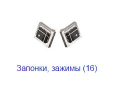 каталоги-19