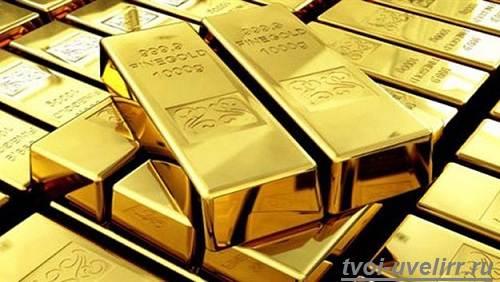 Курс-золота-в-2016-году-Мнение-экспертов-2