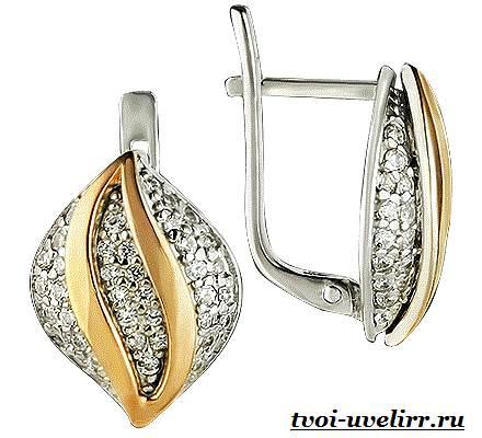 Позолоченное-серебро-Свойства-и-применение-позолоченного-серебра-5
