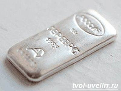 Цена-серебра-в-2016-году-Прогнозы-экспертов-2