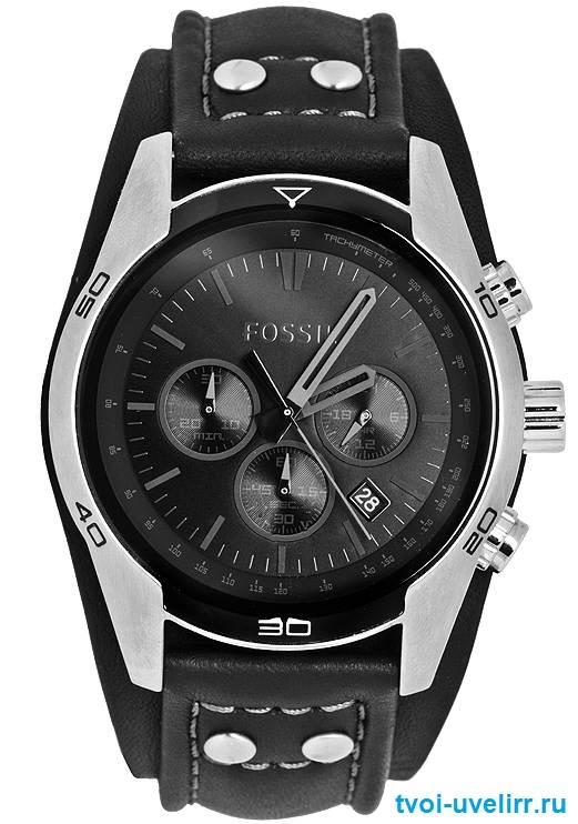 Часы стоимость fossil новокуйбышевске часы квартиру в сдам на