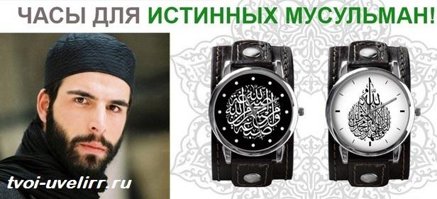 Мусульманские-часы-Особенности-отзывы-и-цена-мусульманских-часов-2