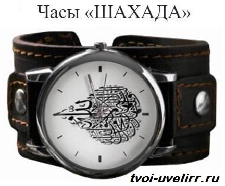 Мусульманские-часы-Особенности-отзывы-и-цена-мусульманских-часов-5