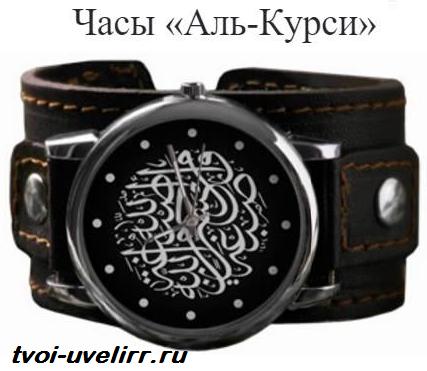 Мусульманские-часы-Особенности-отзывы-и-цена-мусульманских-часов-7