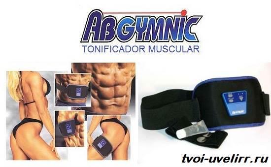 Ab-Gymnic-пояс-для-похудения-Принцип-работы-отзывы-и-цена-Ab-Gymnic-3
