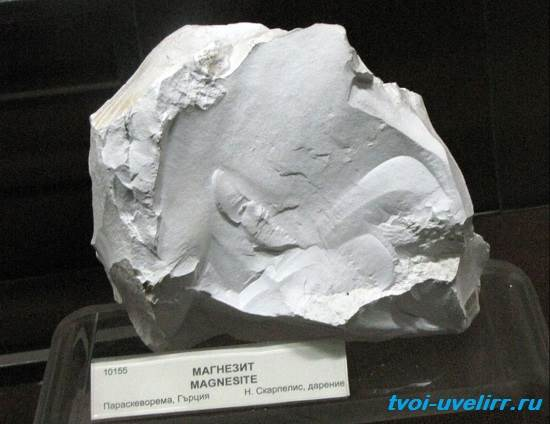 Магнезит-камень-Свойства-применение-и-цена-магнезита-5