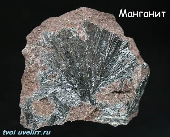 Манганит-камень-Свойства-добыча-и-применение-манганита-5