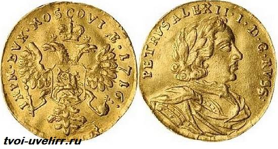 Монеты-царской-России-Виды-история-и-цена-монет-царской-России-3