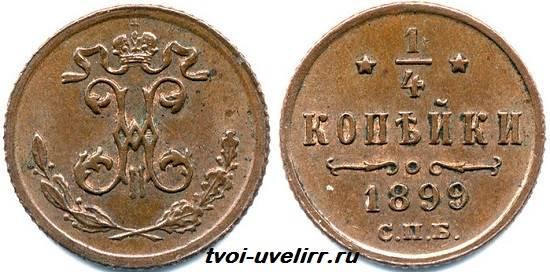 Стоимость монеты царская дорога 1578 год