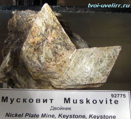 Мусковит-камень-Свойства-мусковита-Применение-мусковита-2