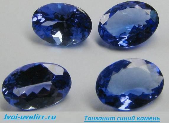 Синий-камень-Виды-свойства-и-особенности-синих-камней-6