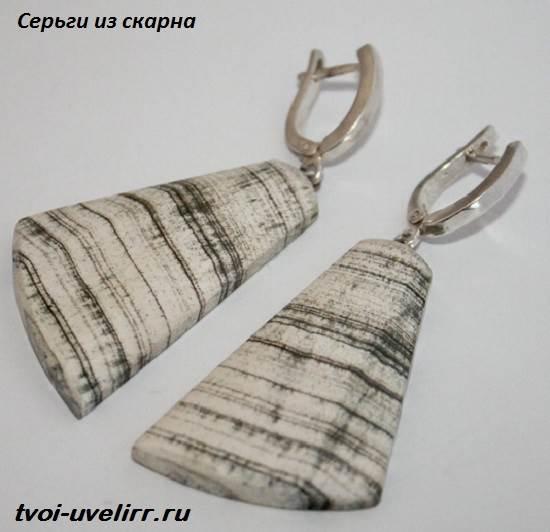 Скарн-камень-Описание-свойства-и-применение-скарна-3