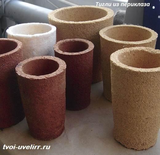 Что-такое-периклаз-Свойства-добыча-и-применение-периклаза-3