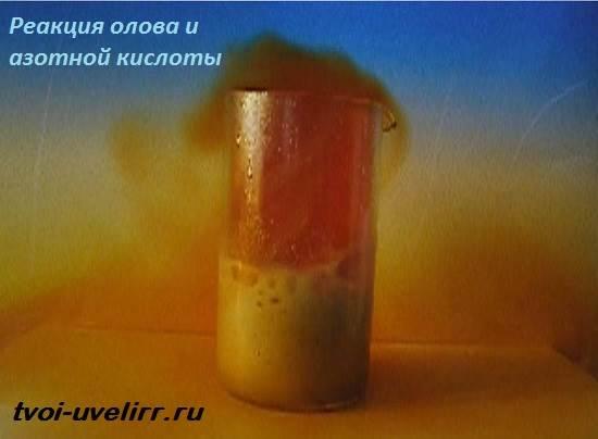 Азотная-кислота-Свойства-добыча-применение-и-цена-азотной-кислоты-5