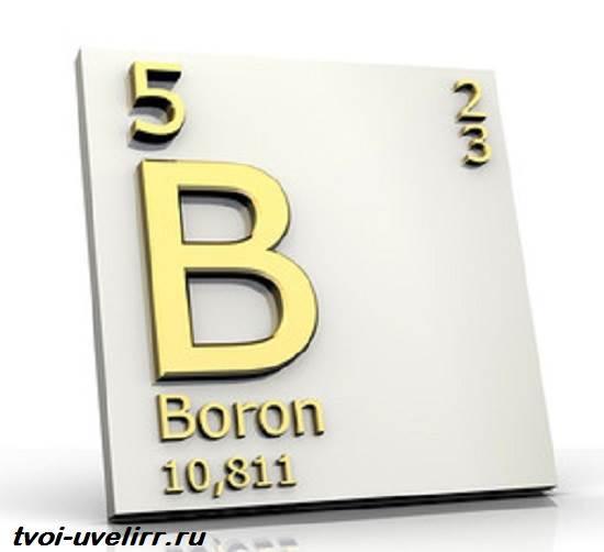 Бор-элемент-Свойства-бора-Применение-бора-1