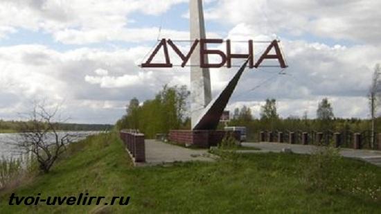 Московий-элемент-Свойства-добыча-применение-и-цена-московия-5