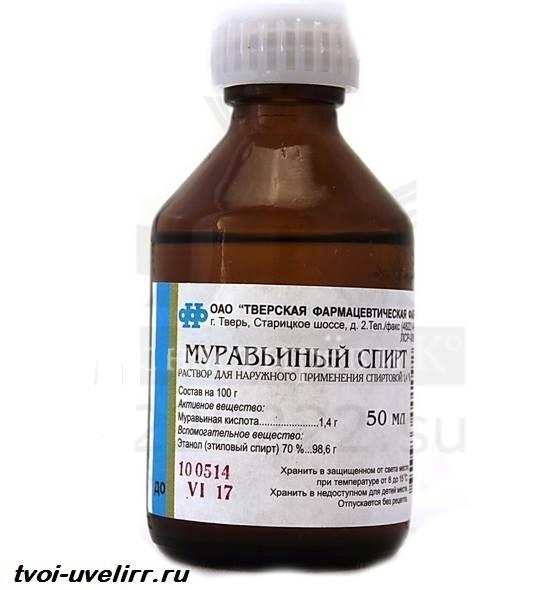 Муравьиная-кислота-Свойства-применение-и-цена-муравьиной-кислоты-2