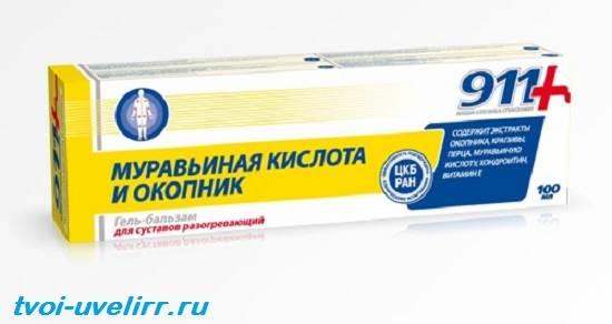 Муравьиная-кислота-Свойства-применение-и-цена-муравьиной-кислоты-4