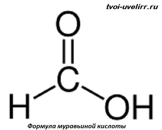 Муравьиная-кислота-Свойства-применение-и-цена-муравьиной-кислоты-5
