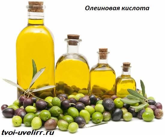 Олеиновая-кислота-Свойства-и-применение-олеиновой-кислоты-2