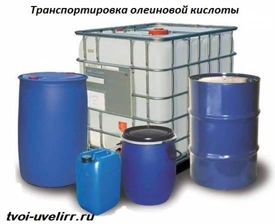 Олеиновая-кислота-Свойства-и-применение-олеиновой-кислоты-4