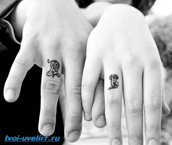 Парные-тату-Виды-и-значение-парных-тату-6