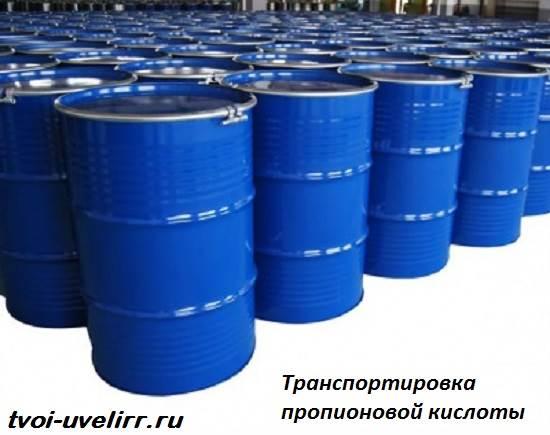 Пропионовая-кислота-Свойства-применение-и-цена-пропионовой-кислоты-4