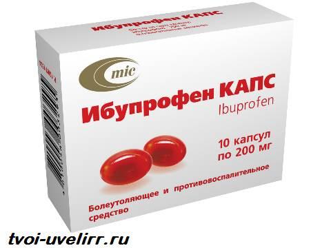 Пропионовая-кислота-Свойства-применение-и-цена-пропионовой-кислоты-5