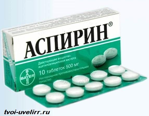 Салициловая-кислота-Свойства-применение-и-цена-салициловой-кислоты-4