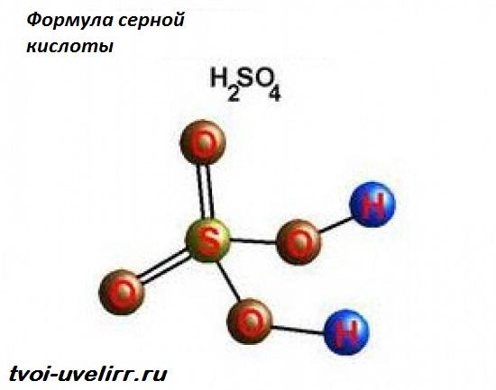 Серная-кислота-Свойства-добыча-применение-и-цена-серной-кислоты-3