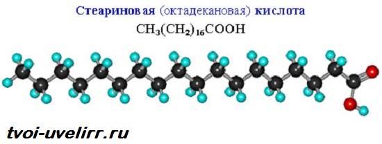 Стеариновая-кислота-Свойства-применение-и-цена-стеариновой-кислоты-2