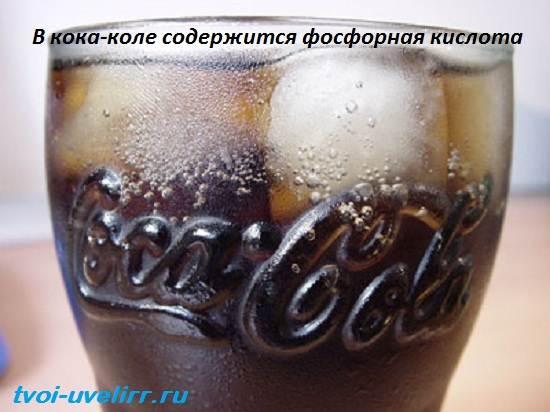 Фосфорная-кислота-Свойства-добыча-применение-и-цена-фосфорной-кислоты-3