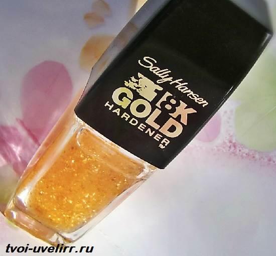 Что-такое-коллоидное-золото-Свойства-и-применение-коллоидного-золота-4