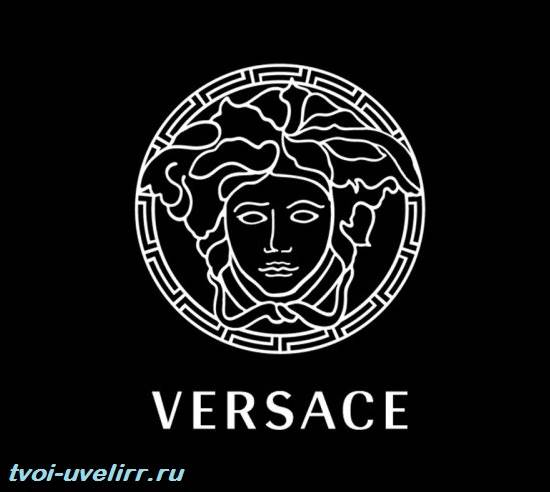 Versace-бренд-Одежда-Versace-Украшения-Versace-Часы-Versace-1