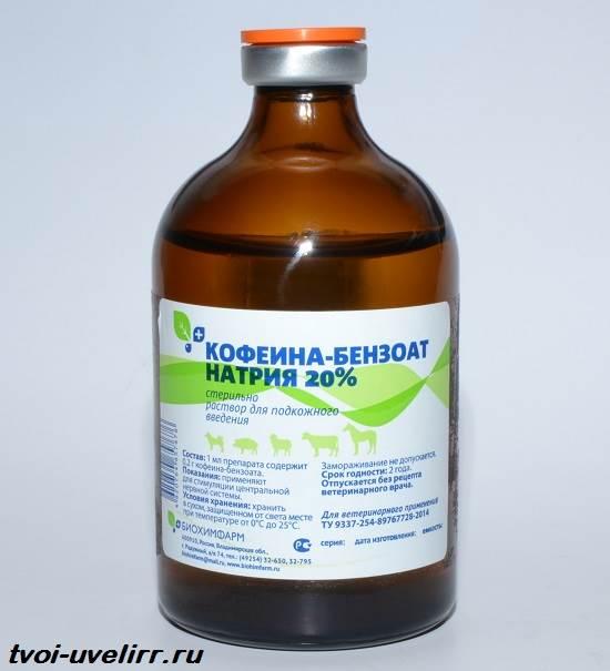 Бензоат-натрия-Свойства-и-применение-бензоата-натрия-6