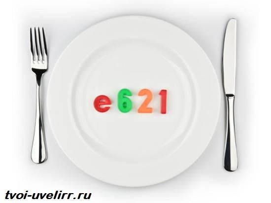 Глутамат-натрия-Свойства-и-применение-глутамата-натрия-2