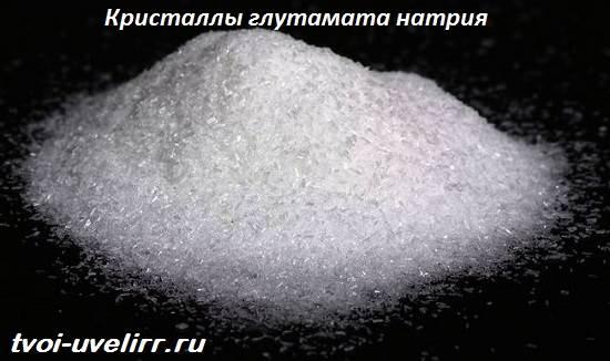 Глутамат-натрия-Свойства-и-применение-глутамата-натрия-4