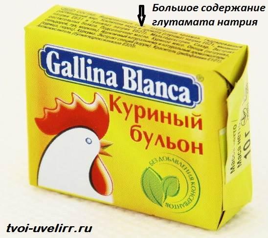 Глутамат-натрия-Свойства-и-применение-глутамата-натрия-6