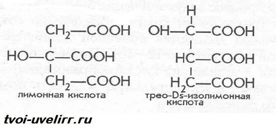 Лимонная-кислота-Свойства-и-применение-лимонной-кислоты-5