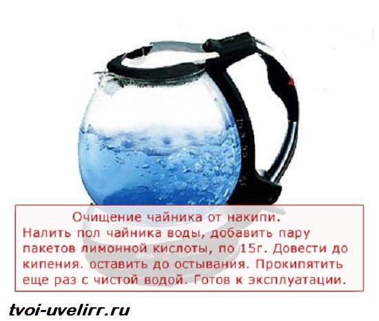 Лимонная-кислота-Свойства-и-применение-лимонной-кислоты-6