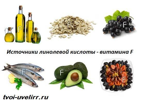 Линолевая-кислота-Свойства-и-применение-линолевой-кислоты-3