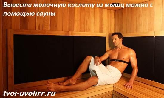 Молочная-кислота-Свойства-и-применение-молочной-кислоты-7