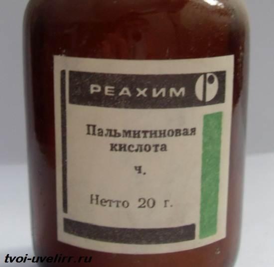 Пальмитиновая-кислота-Свойства-и-применение-пальмитиновой-кислоты-3