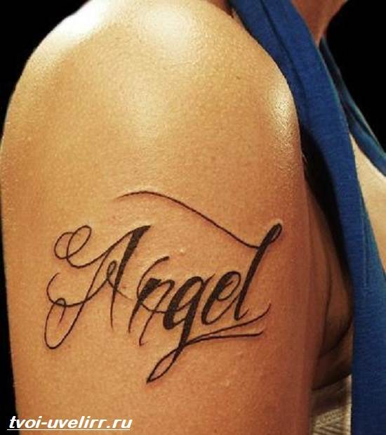 Тату-ангел-Значение-тату-ангел-Эскизы-и-фото-тату-ангел-9