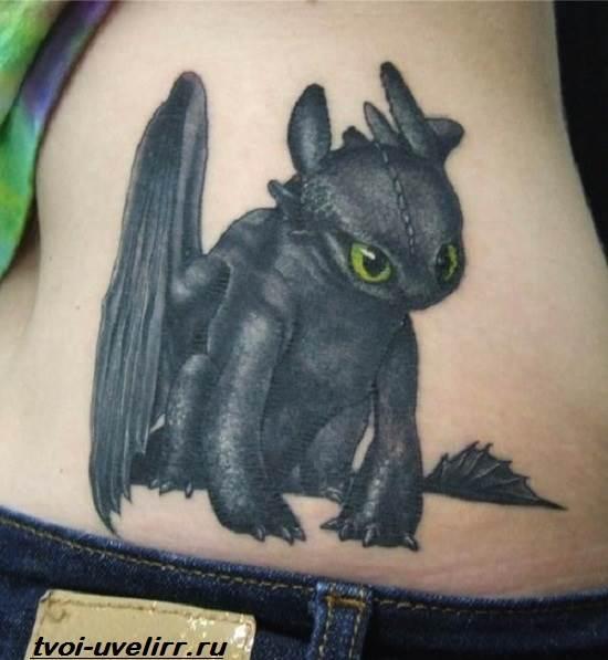 Тату-дракон-Значение-тату-дракон-Эскизы-и-фото-тату-дракон-9
