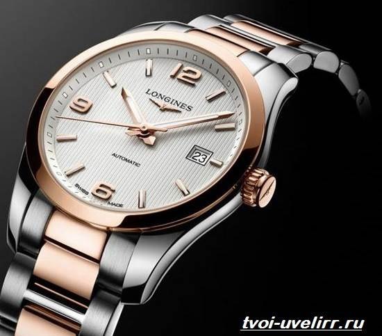 Часы-Longines-Особенности-цена-и-отзывы-о-часах-Longines-4
