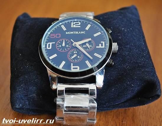 Часы стоимость montblanc одного автотранспорта стоимости работы расчет часа