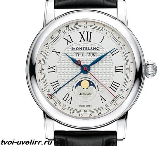 Часы-Montblanc-Особенности-цена-и-отзывы-о-часах-Montblanc-8